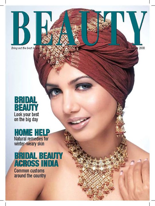 for Gwen Athaide BEAUTY Cover Page